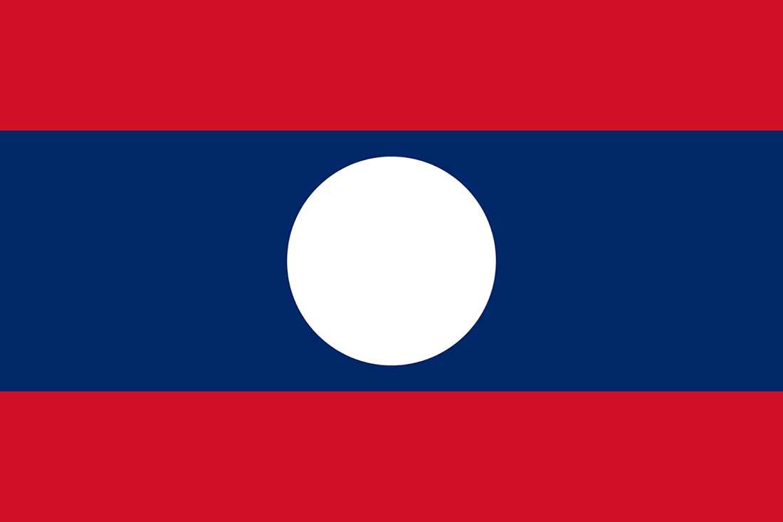 Đăng ký thương hiệu, nhãn hiệu tại Lào