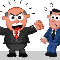 Khi thay đổi giám đốc trong công ty cổ phần có phải làm thủ tục gì không-sblaw