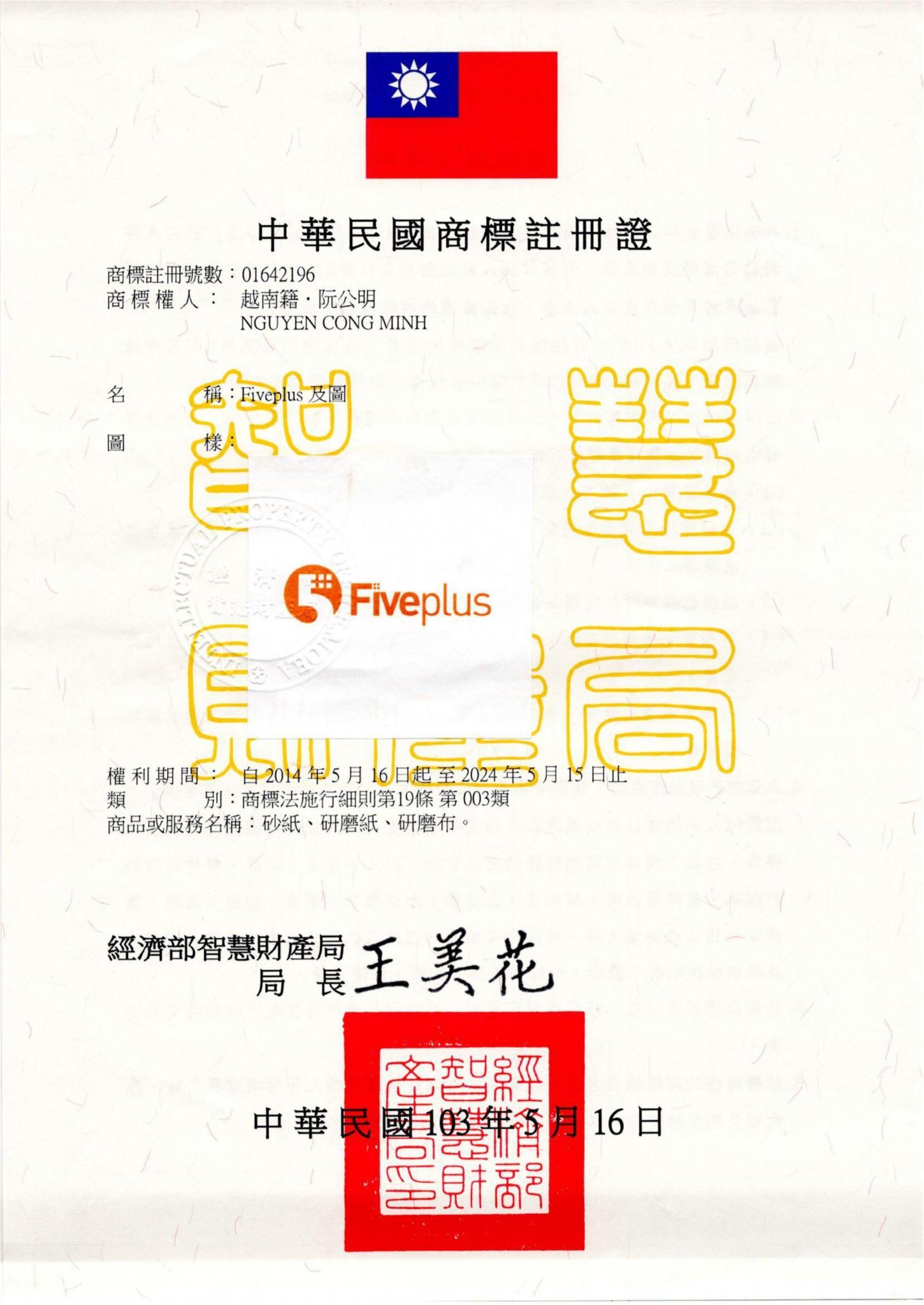 Xác lập quyền sở hữu trí tuệ với nhãn hiệu tại Đài Loan