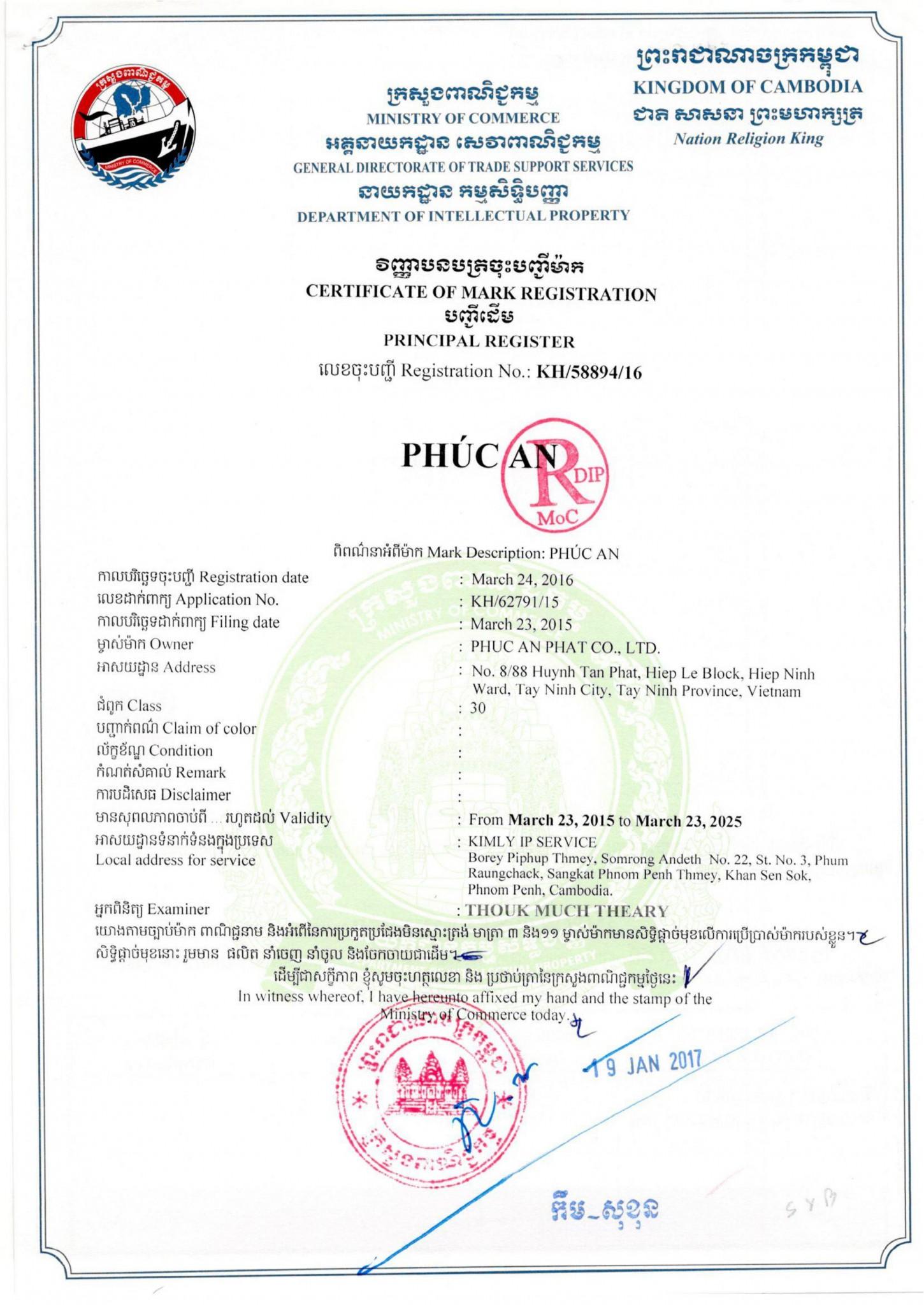 Đăng ký thành công nhãn hiệu ở Campuchia cho doanh nghiệp Việt Nam