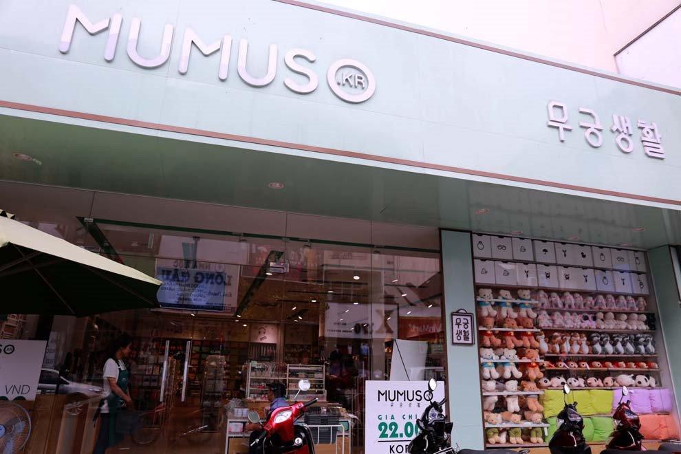 Mumuso nhập nhèm nguồn gốc hàng hoá: Người tiêu dùng có quyền khởi kiện