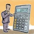 Quy trình kiểm tra doanh nghiệp diễn ra trong bao lâu