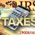 Được tặng cho cổ phần có phải đóng thuế thu nhập cá nhân hay không_sblaw