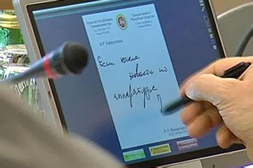 Không có chữ ký điện tử thì hợp đồng điện tử có hiệu lực không?